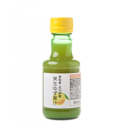 Wasabi Growers Yuzu Juice -  foodie christmas wish list
