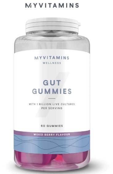MyVitamins Gut gummies